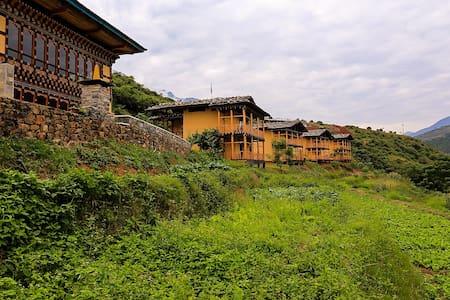 wangdue ecolodge - Wangdue Phodrang