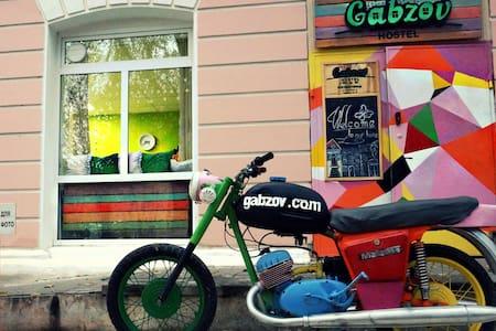 Hostel Gabzov - Astrakhan'