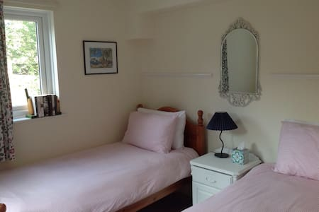 Oxford City of Spires - Oxford - Bed & Breakfast