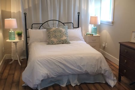 Fabulous Suite Close to Downtown - Victoria - Maison