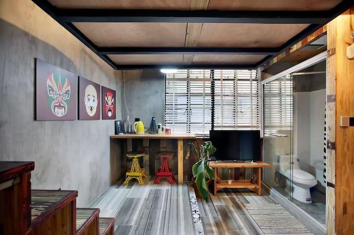 18B Floorheating Changle Rd Duplex - Shanghai - Wohnung
