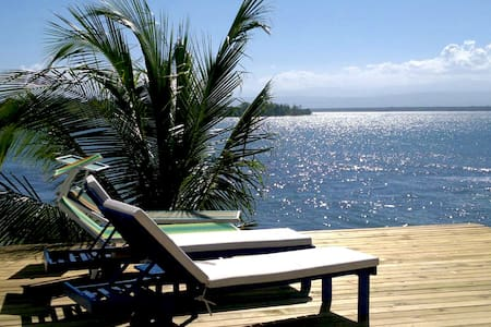Sea front Villa with private beach - bocas del toro - Villa