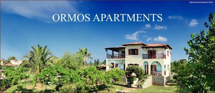 Ormos Apartments, Apartment A1