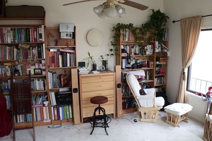 Book Room 楓景居 - Montgomery Village - Sorház