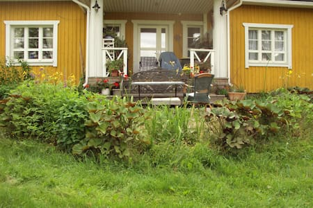 Real country house,15 minits to sport city Lahti. - Asikkala