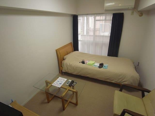 4min to Kitijyouzi by walk!!Free Wifi! - Musashino-shi - Appartement