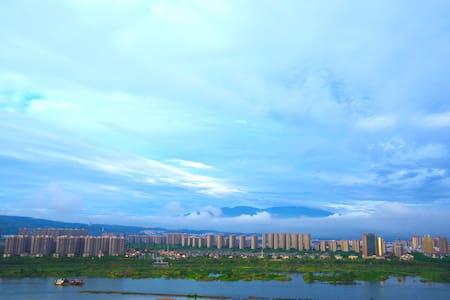 智恩公寓ZION HOTEL - Xishuangbanna - Lägenhet