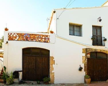 Habitacion en masia catalana - Torredembarra - House