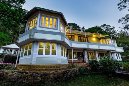 ★Forest bungalow amidst a plantation, nr Bandipur★