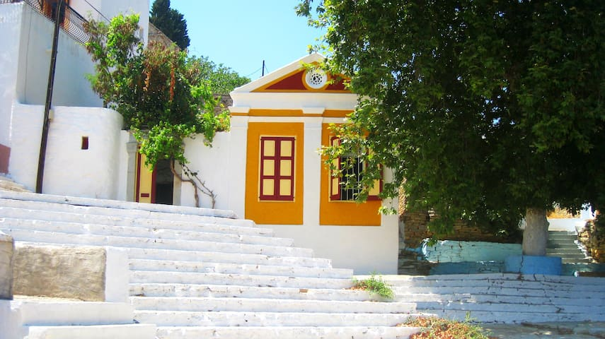 Lovely traditional house in Chorio - Ano Symi - House