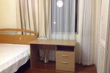 Spacious two beds walk everything - 埃潘 (Epping) - 公寓