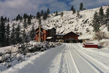 Marron River Ranch & Vineyard - Kaleden