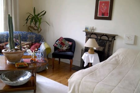 Sunny Room in Glasgow. - Glasgow - Bed & Breakfast