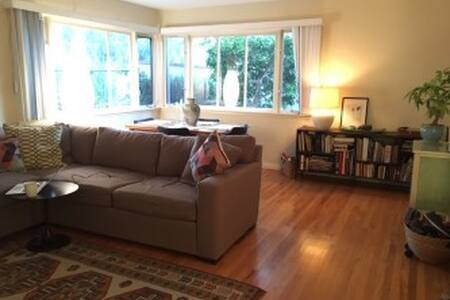 Pacific Palisades appartement close to everything - Los Angeles - Appartement