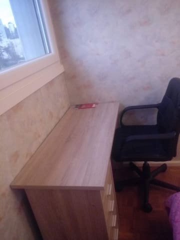 charmante chambre dans un appartement