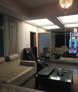 广州塔地铁站附近 五星級酒店高級小區 独立一房一厅帶珠江江景 花园 - Guangzhou