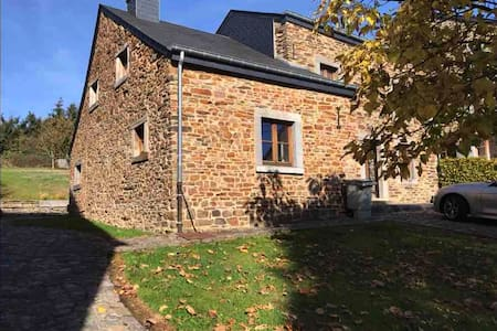 Beautiful, rustic cottage in the heart of Redu