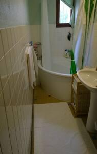 chambre chez l'habitant - Aubenas - Apartment - 1