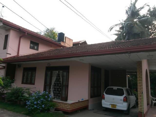 Janasahana Corporate Foundation