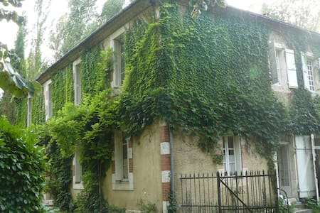 Large house with pool Gers - France - Mauvezin - House