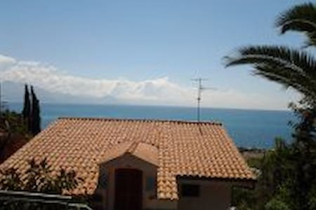 splendida vista sul mare - Scario - Apartment