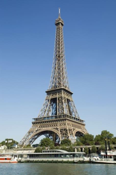 à 20 min de Paris !!