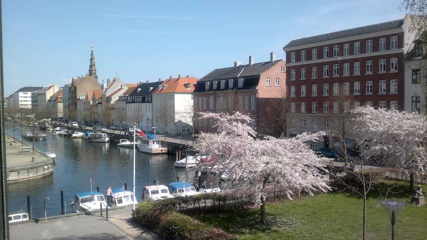 Private room at Christianshavn - kbh