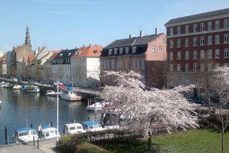 Private room at Christianshavn - kbh - Lejlighed