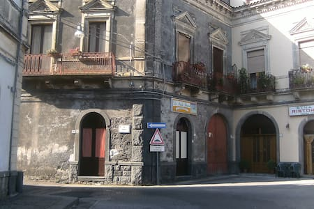 Bed and Breakfast between Etna and