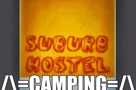 Suburb Camping - Purkersdorf