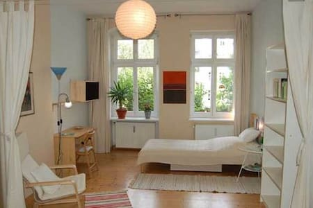 BrightRoom with sunny greenview! - Berlim - Apartamento
