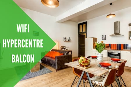 HYPERCENTRE + WIFI + BALCON - Angers - Appartement
