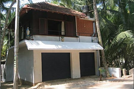 Sathram Homestay friendly house - Thiruvananthapuram - Haus