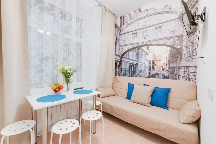 "Studio apartment ""Venice"""