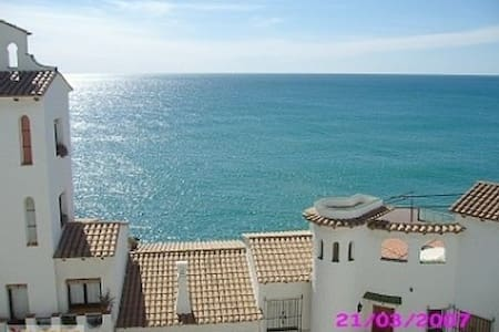 APARTMENT WITH BEAUTIFUL SEA VIEWS - Wohnung
