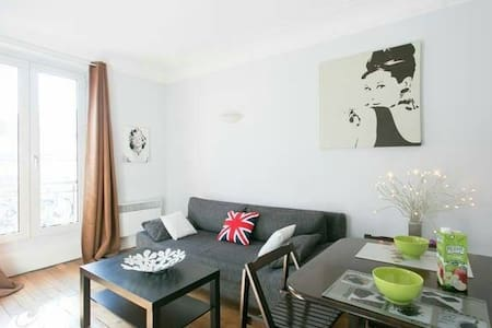 CHARMING FLAT QUARTIER LATIN - Paris