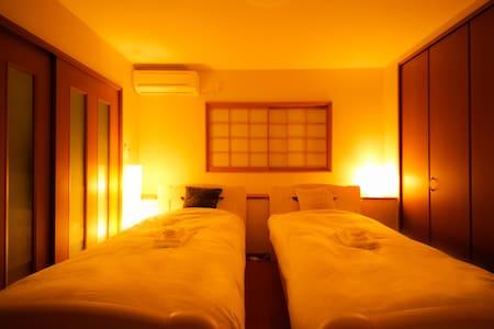 M's Room 1 Kyoto Kiyomizu Ninenzaka 3 mins walk - Higashiyama Ward, Kyoto - อพาร์ทเมนท์