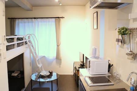 Japanese Designer's Room near Riverside! - Leilighet
