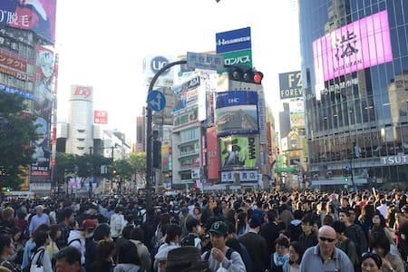 ★Center of Shibuya! 2 min. Walk to main Streets!!★ - Shibuya