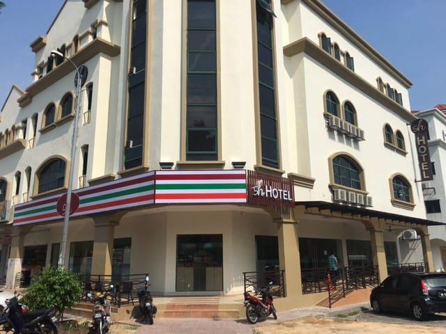 SH Hotel Kota - Petaling Jaya - Annat
