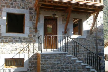 Apartamentos Casa Celia Nº 3 - La Vega