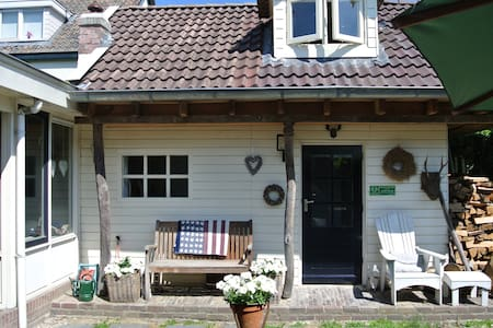 Bed & breakfast Cottage Oosterbeek. - Oosterbeek - Ξυλόσπιτο