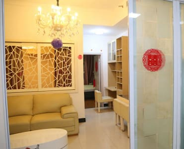 温馨婚房,浪漫出租 - Changzhi Shi