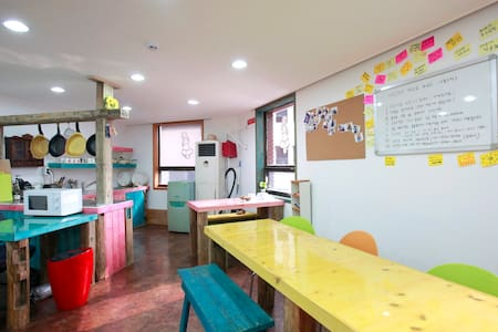 the 2share room for romantic couple - Haeundae-gu - Bed & Breakfast