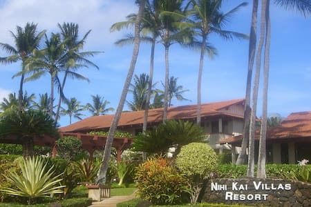 Luxury Poipu Beach 2/Bed 2/Bath Condo - Koloa