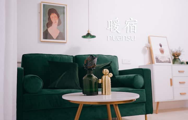 暖宿「HOME翡翠」600米达道地铁口45㎡整套公寓|坚果投影|乳胶床|轻奢|可做饭|上下杭