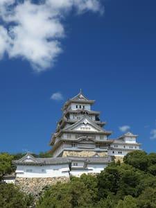 travel lover's home - Himeji