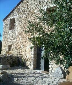 Casa de Campo tranquila - Alicante