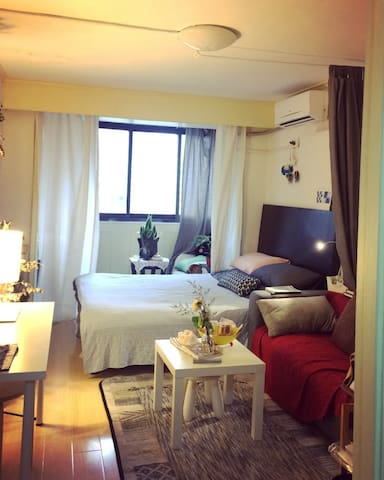 French concession studio/best for midterm traveler - Shanghái - Apartamento