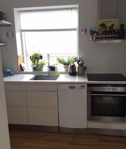 Cheap room in down town - Aarhus - Wohnung